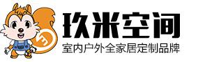 玖米空间(广东玖米空间科技有限公