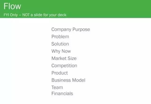红杉资本的商业计划书模版2.jpeg