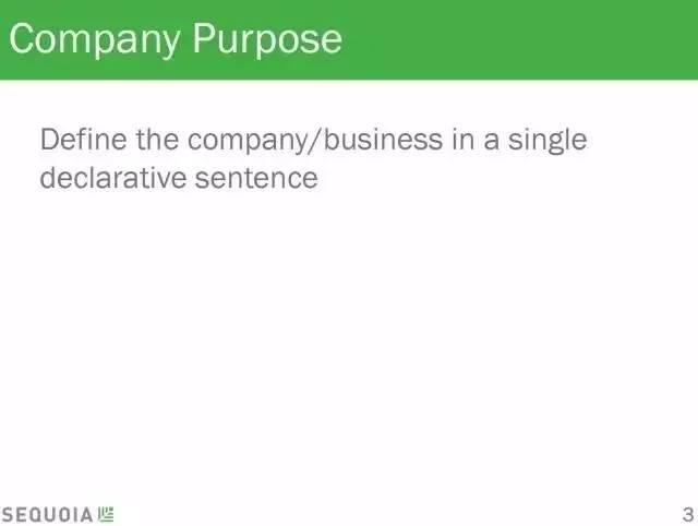 红杉资本的商业计划书模版3.jpeg