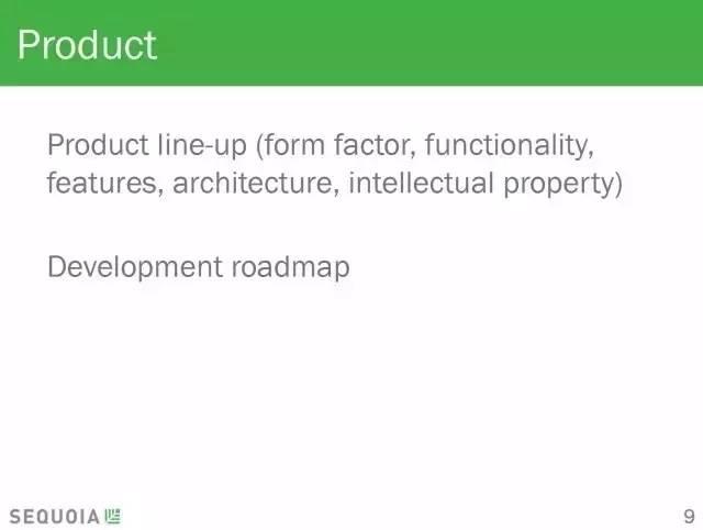 红杉资本的商业计划书模版9.jpeg