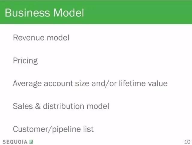 红杉资本的商业计划书模版10.jpeg