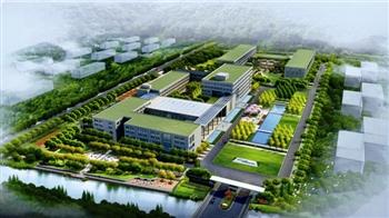 汽车新材料产业园规划及招商策划案例
