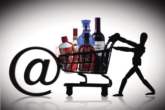 酒类电商力推非标产品提高利润,B2B、定制酒成亮点
