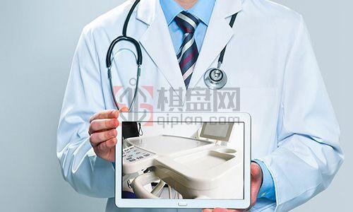 行业领军者纵论中国药企发展大健康的前景