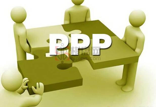 加速进入新领域 PPP项目成经济增长重要拉动力量
